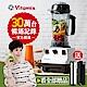 (主推5200)美國Vitamix TNC5200 全營養調理機(精進型)-白-公司貨 product thumbnail 2