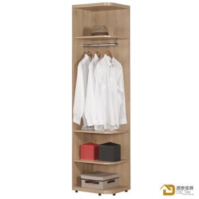 D&T 德泰傢俱 Smeg1.5尺開放置物衣櫥  寬46X深46X高202(公分)