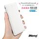 【日本iNeno】超薄名片型皮革紋免帶線行動電源12000mAh(贈Apple轉接頭)-白 product thumbnail 1