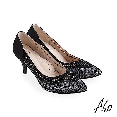 A.S.O 流金歲月 蕾絲布料拼接羊皮高跟鞋 銀