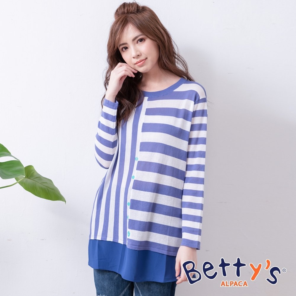 betty's貝蒂思 縱橫條紋彈性透膚針織線衫(紫色)