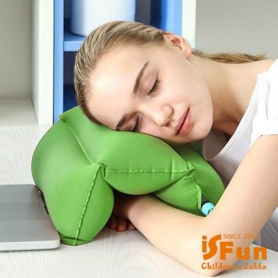 iSFun 便利充氣 旅行居家靠墊/趴睡午睡枕 (隨機色)