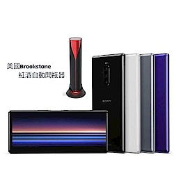 Sony Xperia 1 (6G/128G) 6.5吋三鏡頭相機