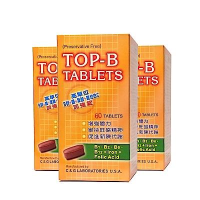 IVITAL艾維特 美國進口高單位維他命B群加強錠(60錠)「3瓶贈品組」 全素