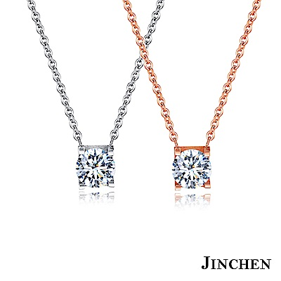 JINCHEN 白鋼簡約單鑽項鍊