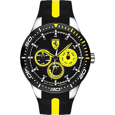 Scuderia Ferrari 法拉利 Red Rev T 日曆手錶 FA0830585