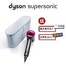 dyson Supersonic 吹風機 HD01 (桃紅)銀盒裝