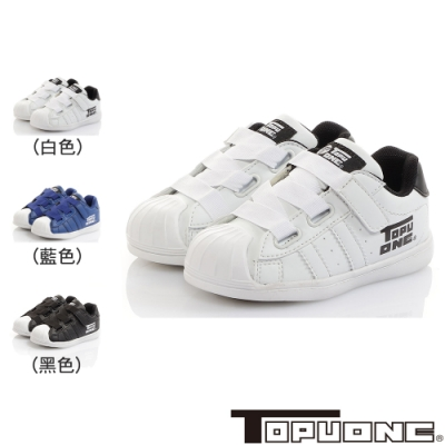 (雙11)TOPUONE童鞋 彈性輕量抗菌防臭減壓鞋-白.黑.藍
