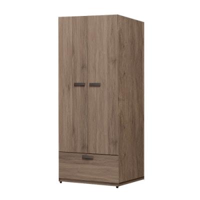 文創集 多德蒙2.5尺衣櫃/收納櫃(吊衣桿+單抽+內開放層格)-75x60x197cm免組
