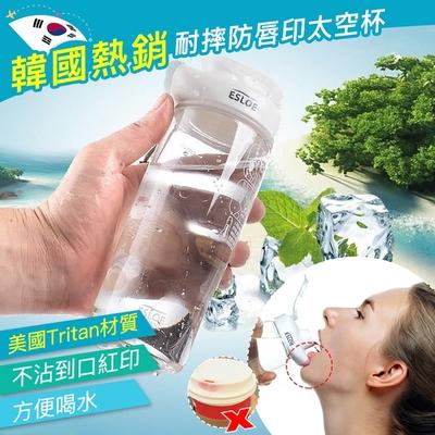 歐達家居-500ML韓國熱銷耐摔防異味太空杯