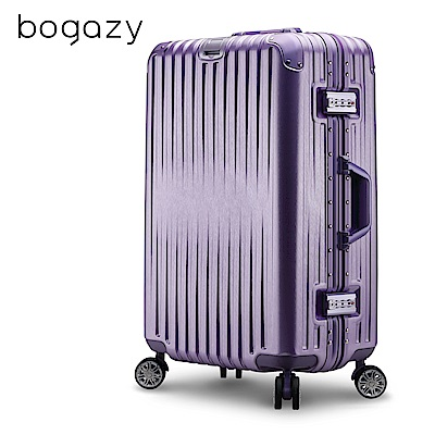 Bogazy 浪漫輕旅 20吋鋁框拉絲紋行李箱(女神紫)