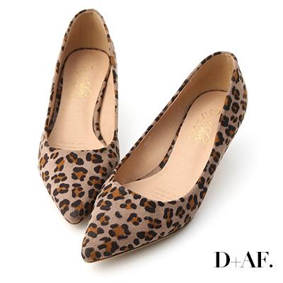 D+AF 典雅秋氛.素面絨料低跟尖頭鞋*豹紋