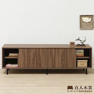 日本直人木業-WANDER胡桃木181CM電視櫃(181x45x58cm)