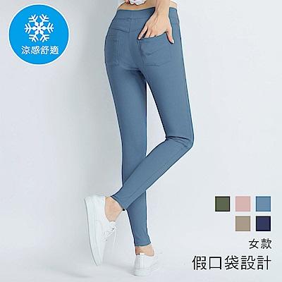 101原創 涼感輕量特彈顯瘦窄管褲-灰藍