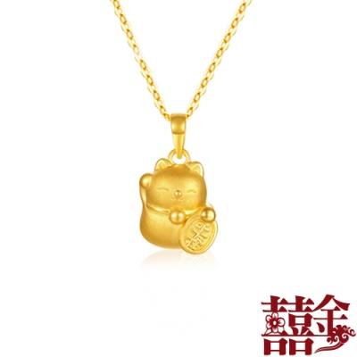 囍金 招財貓 999千足黃金項鍊