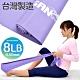 台灣製造8LB彼拉提斯帶   韻律瑜珈帶彈力帶 product thumbnail 1