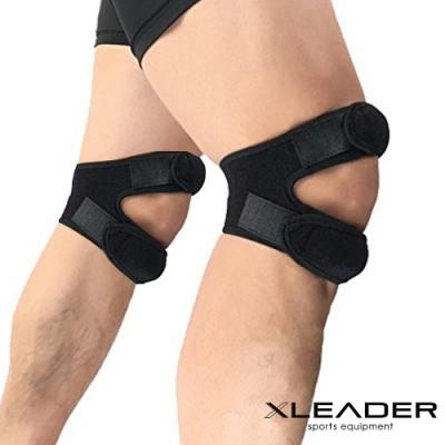 LeaderX 運動防護 雙重加壓減震髕骨帶 2只入(兩色可選)-急