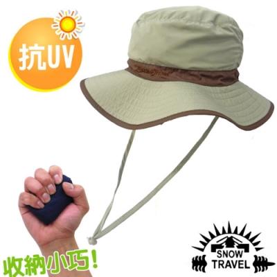 SNOW TRAVEL 抗UV吸濕排汗超輕戶外休閒帽_卡其/咖啡