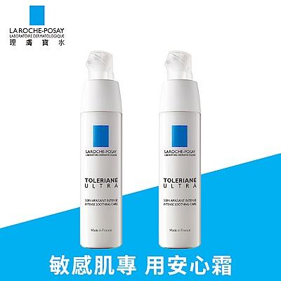 理膚寶水 多容安極效舒緩修護精華乳 潤澤型(安心霜)40ml 2入組 (舒緩保濕)