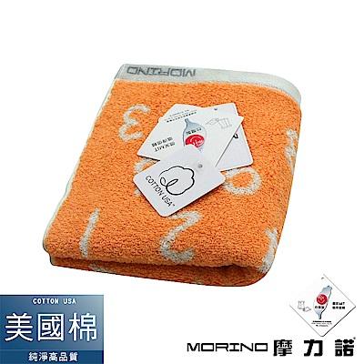 MORINO摩力諾 美國棉魔幻數字緹花毛巾-熱帶橙