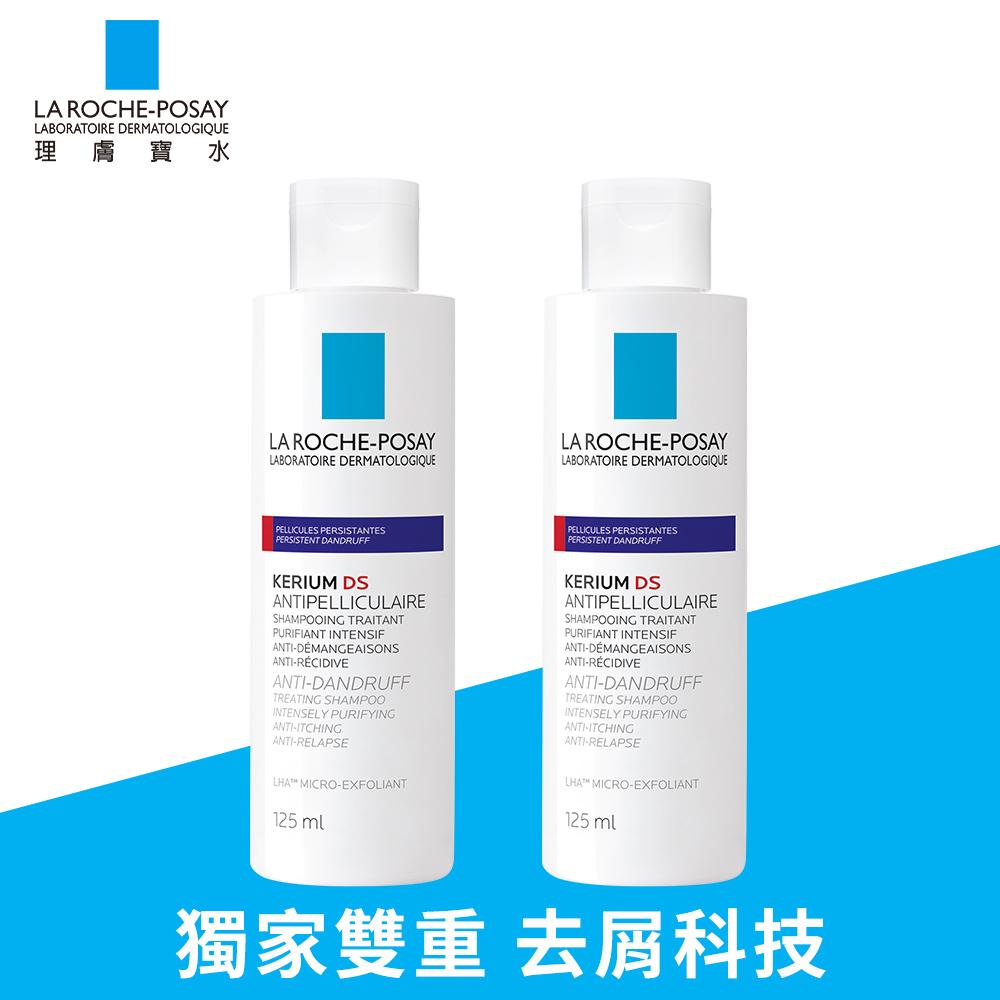 理膚寶水 深層淨化抗屑洗髮露 125ml 2入組