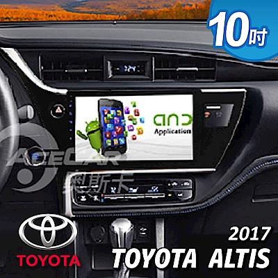 【奧斯卡】SD-<b>1</b> 10吋 導航安卓專用汽車音響主機(適用於豐田 ALTIS 17年式後)