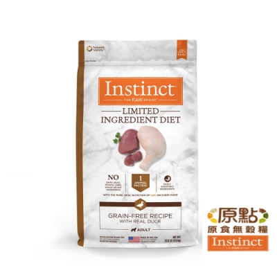 Instinct原點 鴨肉低敏成犬配方20lb(WDJ 狗飼料 無穀飼料 肉含量高 低過敏)