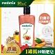 印度MEDIMIX原廠授權 阿育吠陀秘方美肌沐浴液態皂300ml 岩蘭草 product thumbnail 1
