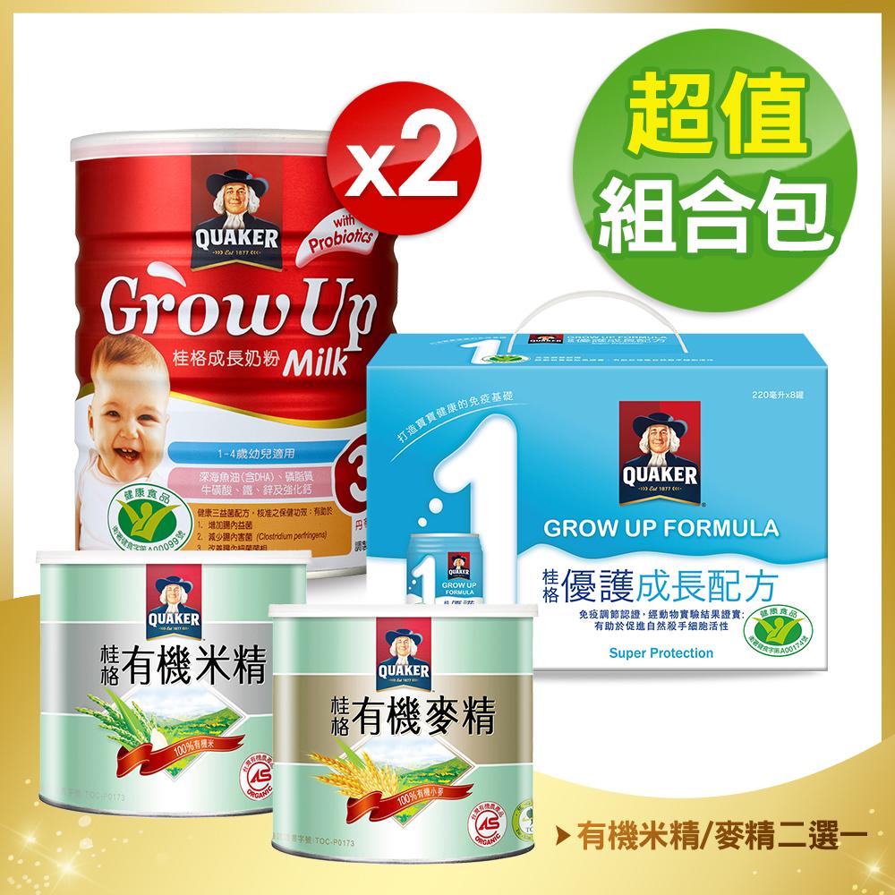 桂格寶寶精選4件組(三益菌成長奶粉825g*2+優護成長配方8入/盒+米精或麥精300g二選一)