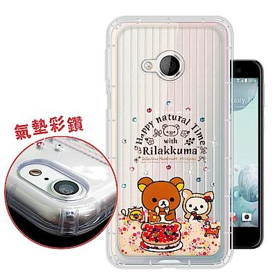 拉拉熊 HTC U Play 野餐茶日 彩鑽氣墊保護殼(蛋糕)