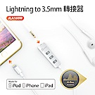 j5create Lightning to 3.5mm 轉接器-JLA160W