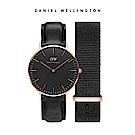 DW 禮盒 官方旗艦店 40mm爵士黑真皮皮革+寂靜黑織紋錶帶(編號17)