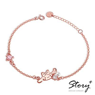 STORY故事銀飾-PinkHolic 閃亮粉紅時代手鍊-Cinnamoroll喜拿款
