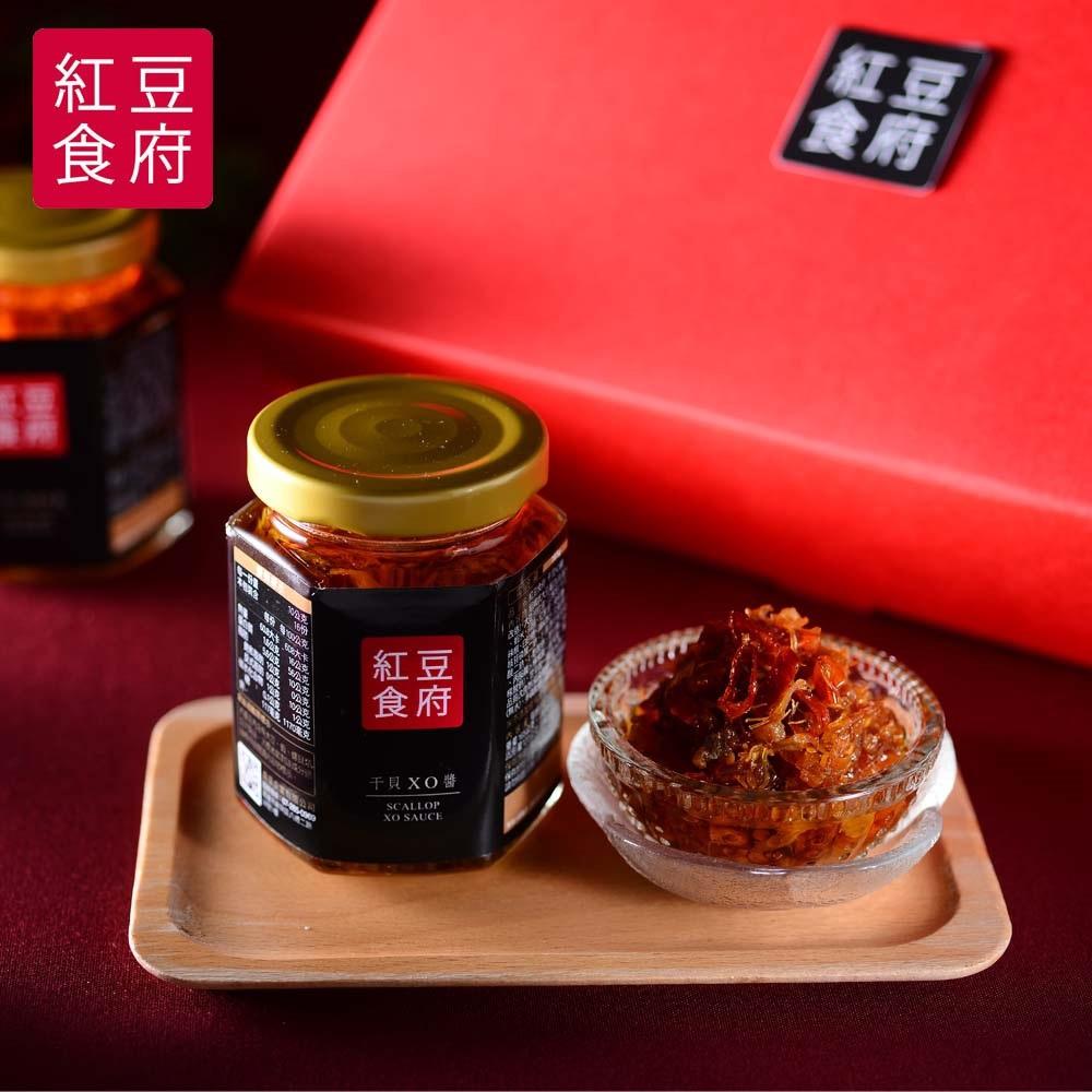 紅豆食府SH‧干貝XO醬禮盒(2入)