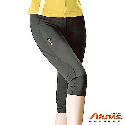 《Atunas Bike》歐都納 單車 B21002W 女專業七分褲 灰