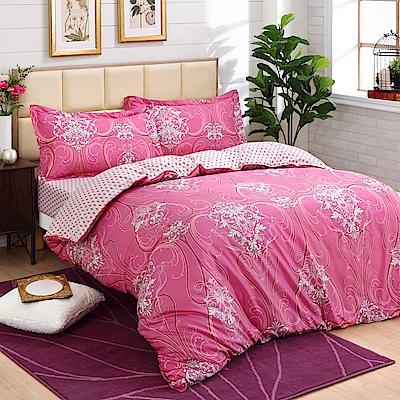 華貴傾城-柔絲絨加大四件式兩用被床包組