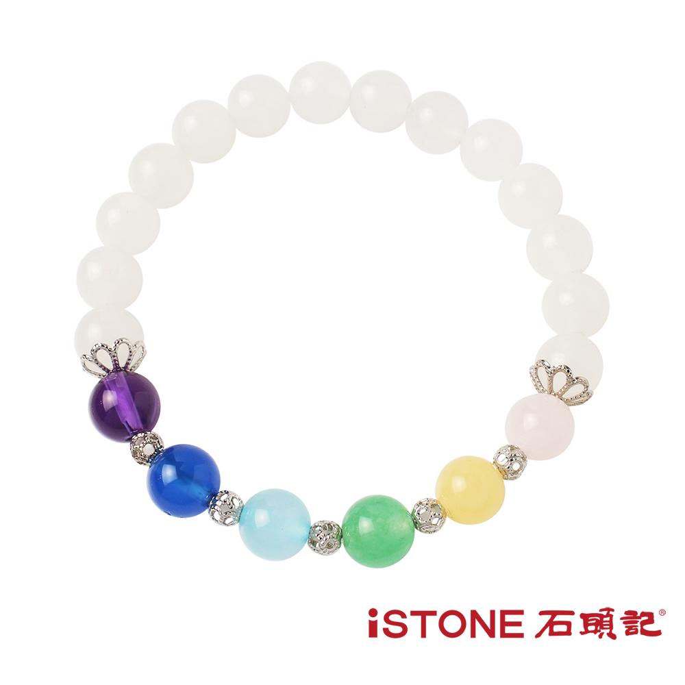 石頭記 多彩美人魚手鍊-繽紛手鍊-七彩霓虹
