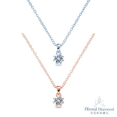 Alesai 艾尼希亞鑽石 30分 鑽石愛心八爪項鍊 (2選1)