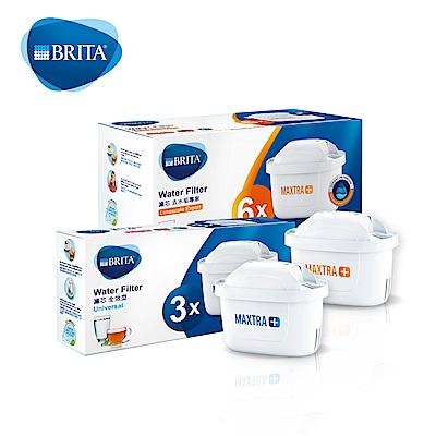 [6+3芯 下殺63折] 德國BRITA MAXTRA Plus去水垢濾芯6入+贈品全效型3入