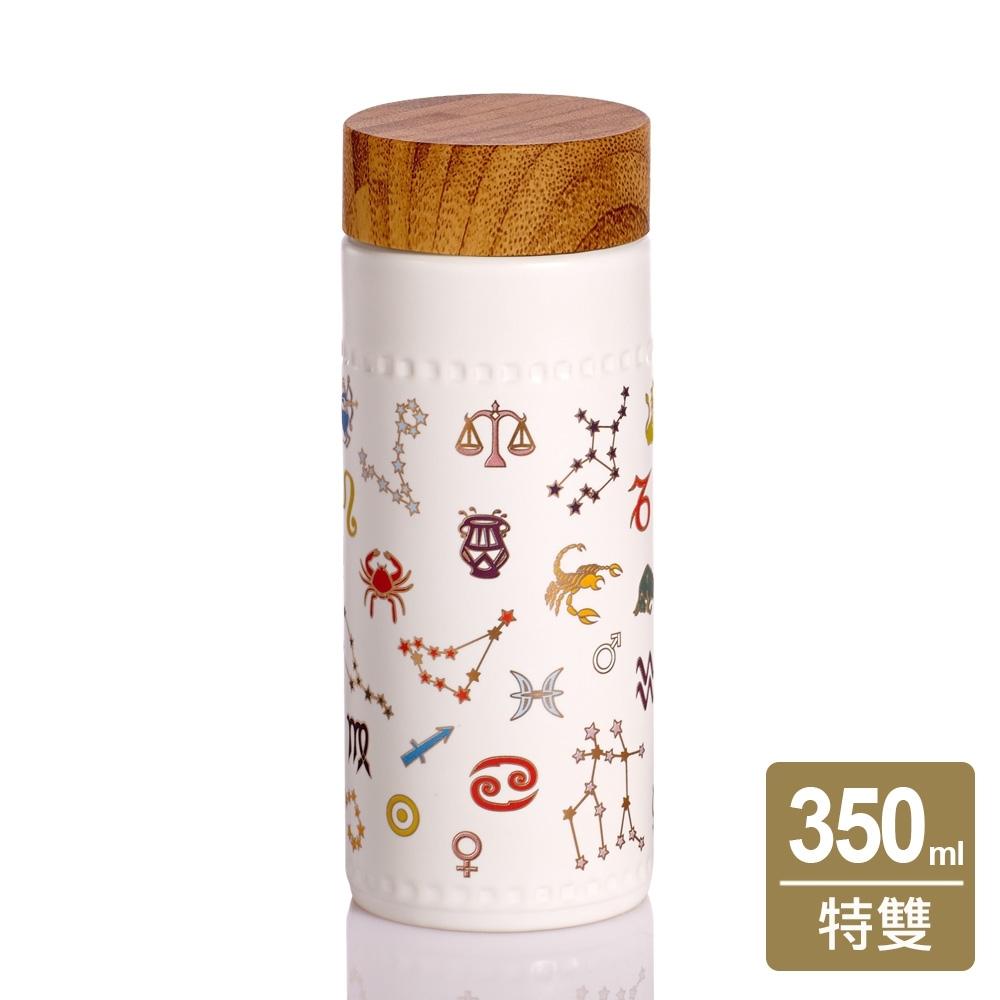 乾唐軒活瓷 12星座隨身杯350ml (4色任選)