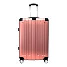 RAIN DEER 米克斯28吋ABS鑽石紋防刮行李箱-玫瑰金