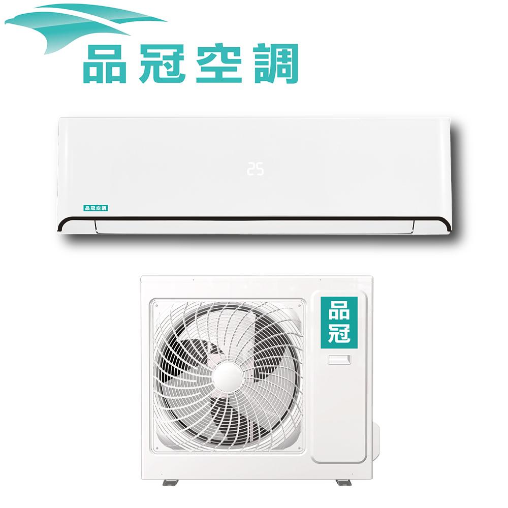 品冠 7-9坪定頻冷專分離式冷氣MKA-50MS/KA-50MS @ Y!購物