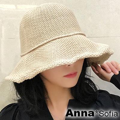 AnnaSofia 日式慵懶風線織 軟式遮陽防曬漁夫帽盆帽(杏系)