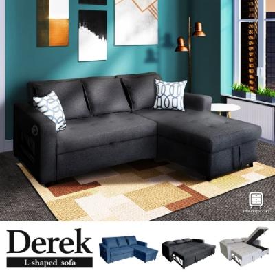 Hampton德瑞克L型收納沙發床-多色可選(L型沙發/沙發床/收納沙發)