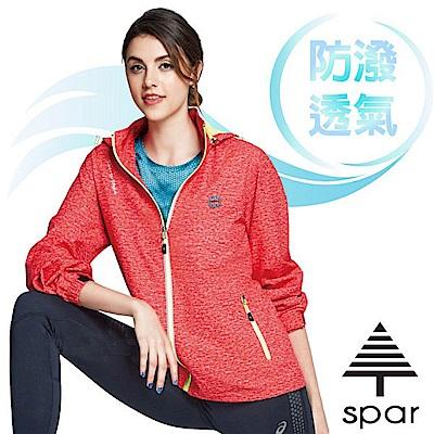 SPAR 女款 雙層網裡防潑水防風外套_橘紅色