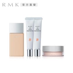 RMK 防曬底妝組