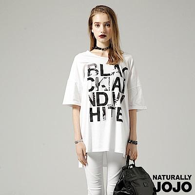 【NATURALLY JOJO】時尚黑白印花棉T(白色)