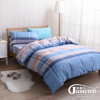 喬曼帝Jumendi 台灣製活性柔絲絨雙人四件式被套床包組-布拉羅卡