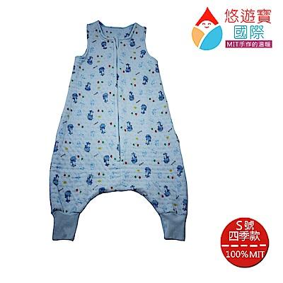 【悠遊寶國際】台灣精製褲型防踢被--四季款;S號(三色可選)