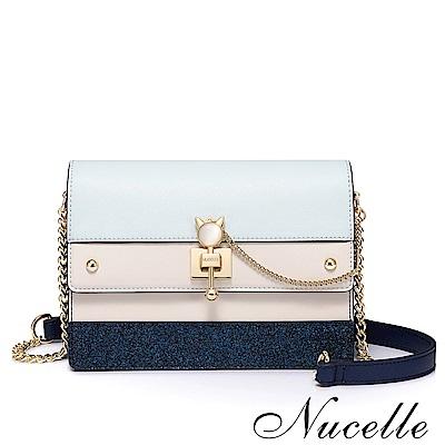 Nucelle  歐夏蕾時尚撞色鍊帶包  沁涼藍